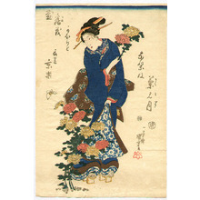 Utagawa Kuniyoshi: Beauty and Chrysanthemums - Artelino