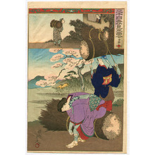 豊原周延: Carrying Twigs - Nijushi Ko Mitate E Awase - Artelino