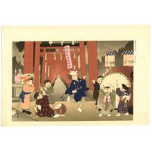 山本昇雲: Festival at Inari Shrine - Children's Play - Artelino