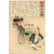 Kobayashi Kiyochika: Seppuku - One Hundred Collected Laughs - Artelino