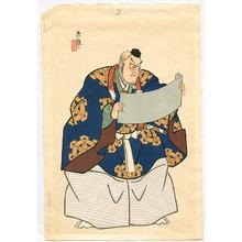 Ueno Tadamasa: Benkei and Kanjincho - Kabuki Juhachi-ban - Artelino