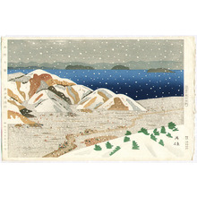 萩原秀雄: Snow in Makino - Artelino