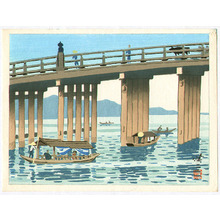 日下賢二: Seta Bridge - Artelino
