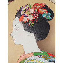 Okamoto Ryusei: Ancient Capital Festival - Artelino
