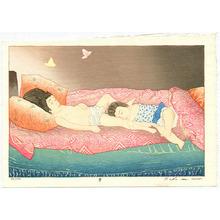 Okamoto Ryusei: Dream - Artelino
