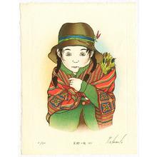 Okamoto Ryusei: A Peruvian Girl - Artelino