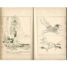 Ogata Gekko: Sketches by Gekko - Irohabiki Gekko Manga Vol.6 of 1st Set e-hon - Artelino