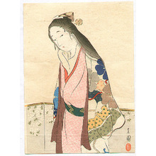 Ikeda Shoen: Yayoi - March - Artelino
