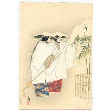 Tsukioka Gyokusei: Take no Yuki - Noh - Artelino