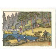 Yoshida Toshi: Linno-ji Garden - Artelino