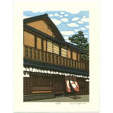 Nishijima Katsuyuki: Storefront - Artelino