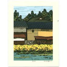 Nishijima Katsuyuki: Flowering Home Town - Artelino
