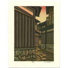 Nishijima Katsuyuki: Sunset Street - Artelino