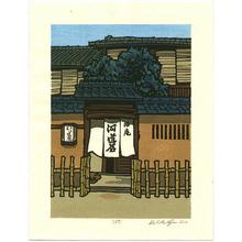 Nishijima Katsuyuki: Restaurant on a Hot Day - Artelino
