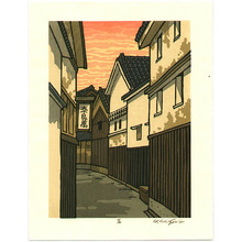 Nishijima Katsuyuki: Red Sunset - Artelino
