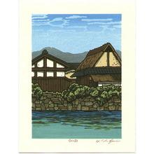 Nishijima Katsuyuki: Autumn Morning - Artelino