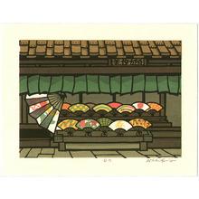 Nishijima Katsuyuki: Fan Store - Artelino