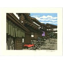 Nishijima Katsuyuki: Running Clouds - Artelino