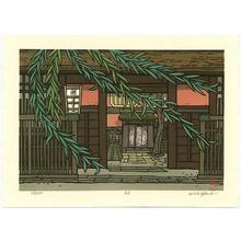 Nishijima Katsuyuki: Restaurant Sumiya - Artelino