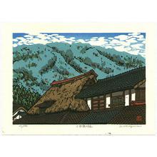 Nishijima Katsuyuki: Rural House - Artelino