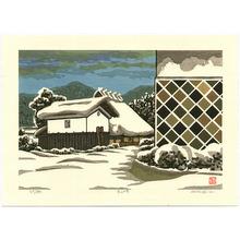 Nishijima Katsuyuki: Miyama in Snow - Artelino