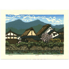 Nishijima Katsuyuki: Kasuga Village - Artelino