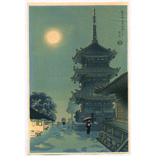 Asada Benji: Misty Moon at Kiyomizu Temple - Artelino