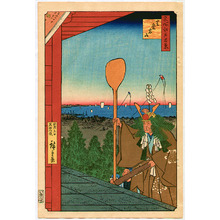 Utagawa Hiroshige: Meisho Edo Hyakkei - Shiba Atagoyama - Artelino