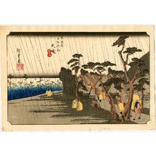 Utagawa Hiroshige: Tokaido Goju-san Tsugi no Uchi - Oiso - Artelino