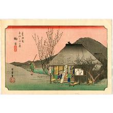 Utagawa Hiroshige: Tokaido Goju-san Tsugi no Uchi - Mariko - Artelino