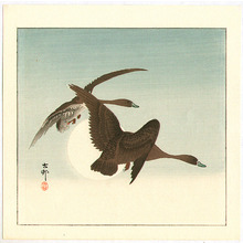 小原古邨: Two Geese and the Moon - Artelino