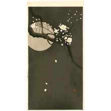 小原古邨: Plum Blossoms at Night - Artelino