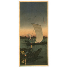 高橋弘明: Boats at Sunset - Sekiyado - Artelino