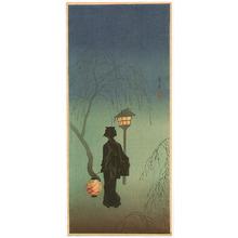 高橋弘明: Geisha by Lantern - Spring Evening - Artelino