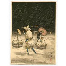 高橋弘明: Carrying Basket in Snowy Night - Artelino