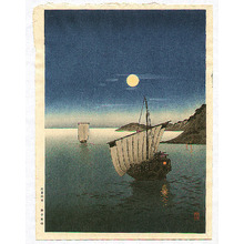 Arai Yoshimune: Two Boats in Moonlight - Artelino