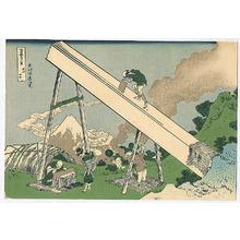 葛飾北斎: Lumbermen - Fugaku Sanju-rokkei - Artelino