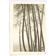 Kotozuka Eiichi: Bamboo Forest - Artelino