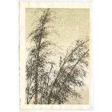 Kotozuka Eiichi: Bamboo in The Wind - Artelino