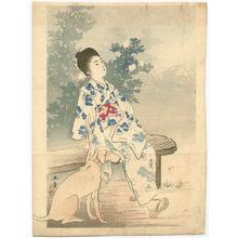 Kawai Gyokudo: Girl and Dog in a Shadow Garden - Artelino