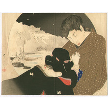 Mishima Shoso: Couple in Distress - Artelino