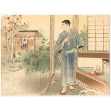 Mizuno Toshikata: Visitor - Artelino