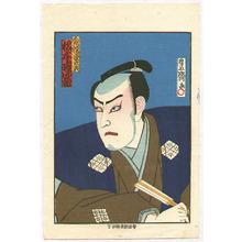Utagawa Kunisada III: Matsumoto Koshiro - Kabuki - Artelino