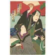 Utagawa Kunisada III: Wrestling with a Foreigner - Kabuki - Artelino