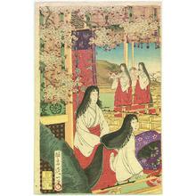 Watanabe Nobukazu: Poetess Komachi - Artelino