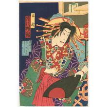 豊原周延: Red and White - Kabuki - Artelino