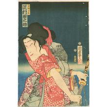 歌川国麿: Bandit Omatsu - Kabuki - Artelino