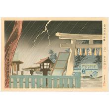 徳力富吉郎: Kamakura Shrine - Famous Historic Places and Holy Places - Artelino