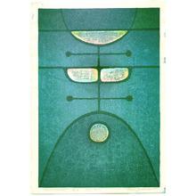 Yoshida Toshi: Fluorescent - Artelino