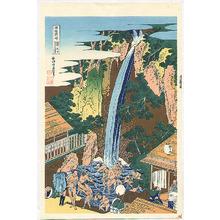 Katsushika Hokusai: Roben Waterfall - Artelino